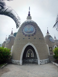 The temple from outside