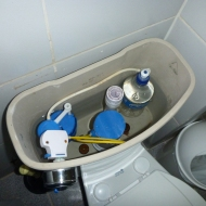 This is also a way to fix a toilet...