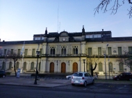 The litoral university of Santa Fe