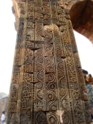 Detailed carvings on one of the old arches